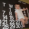 August_calendar_girl